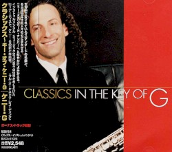 Kenny G - The Girl From Ipanema